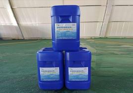 煤炭储存与运输抑尘剂/QF_102