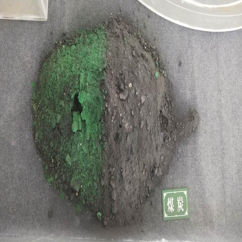 煤炭抑尘剂的特点