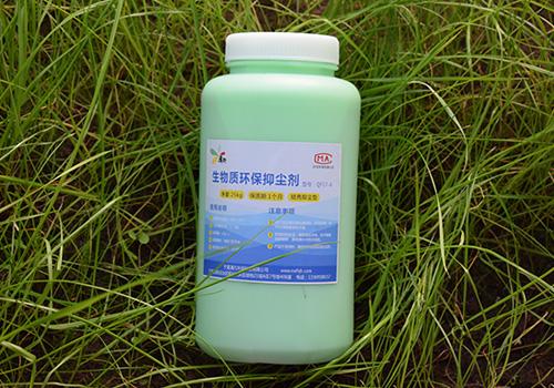 抑尘剂QF17-6