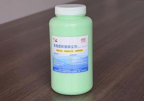 抑尘剂QF17-3-2