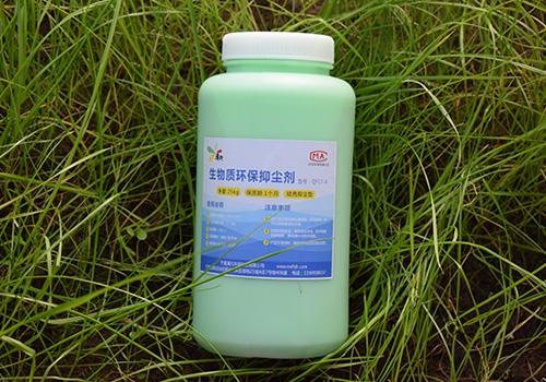 包头抑尘剂QF17-6